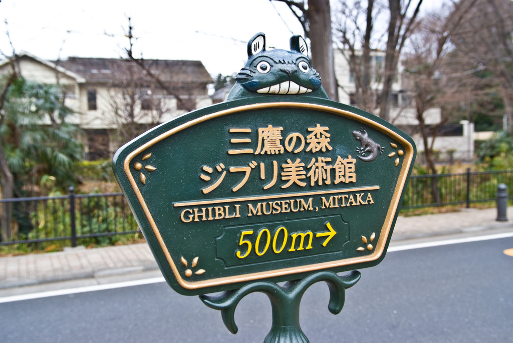 Cute sign for museum with rabbit biting down on sign and background of residential street