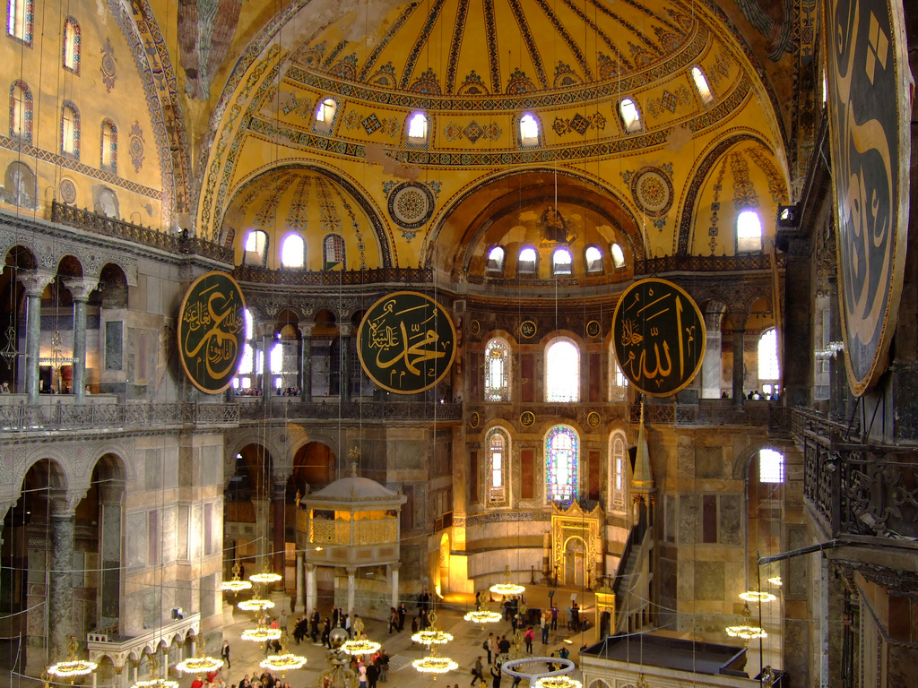 Interior dome Hagia Sophia Istanbul, features Arabic words on a cavernous top