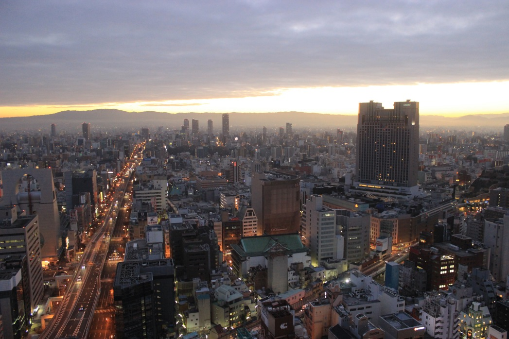 Overlooking the city, the lights of Hiroshima City start to come on at dusk.