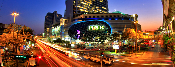 intersection of Siam Square area and MBK mall
