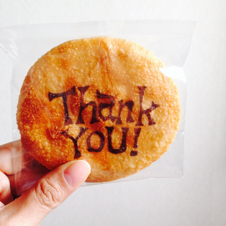senbei rice cracker