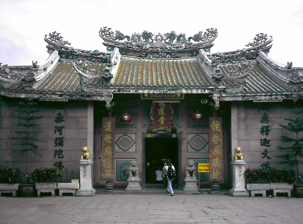 exterior of Wat Mangkon Kamalawat